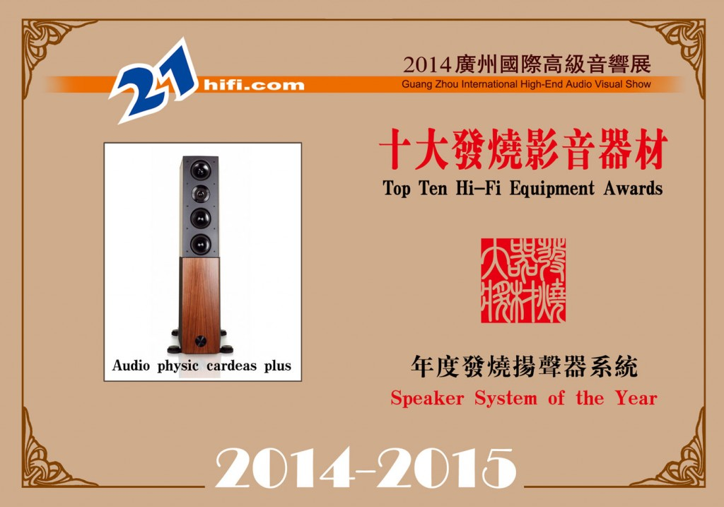 Speaker-System-of-the-Year